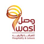 wasl_hospitality_Logo for website
