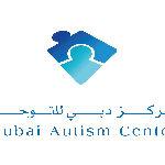 dubai_autism_center